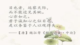 14廉政15.jpg