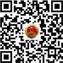 徐州检察发布微信二维码.jpg